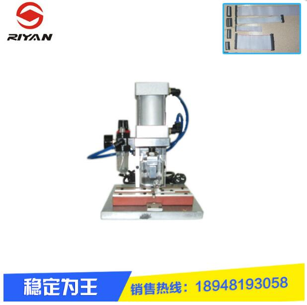 RY-压排线头机