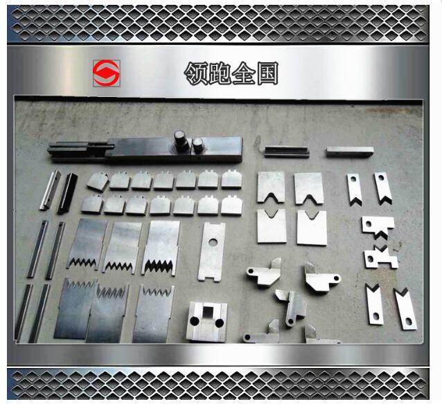 RY-端子机、剥线机、铜带机刀片