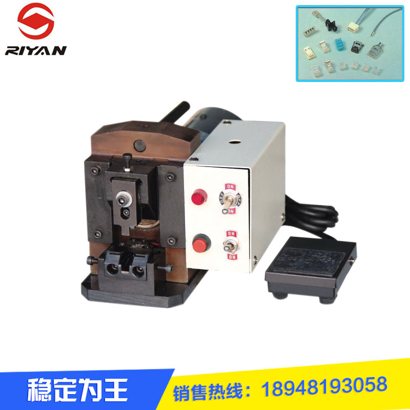 RY-PC水晶头压着机
