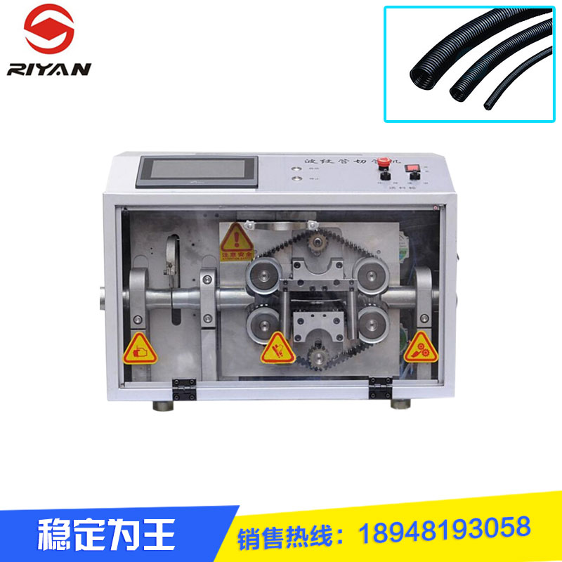 RY-波纹管切管机