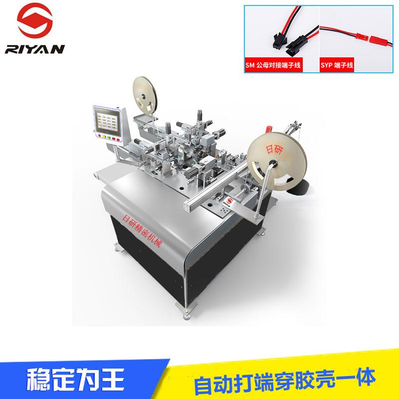 RY-03S自动单头压端沾锡插壳机